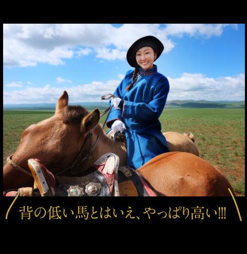 mongolia-08-014