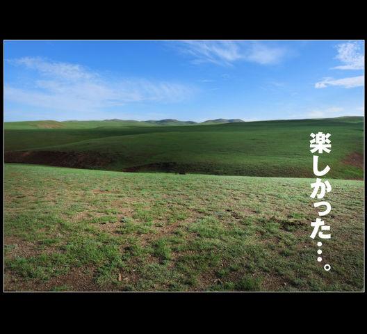 mongolia_046
