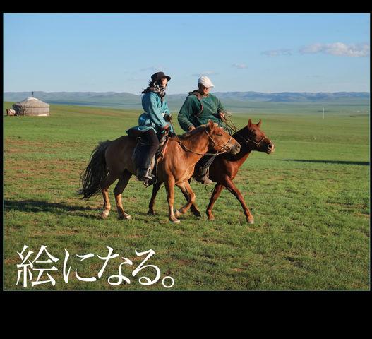 mongol_05_0011
