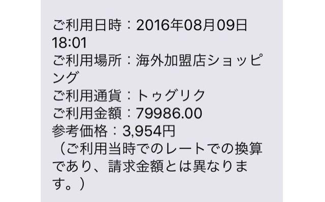 2016-08-11-12-02-09