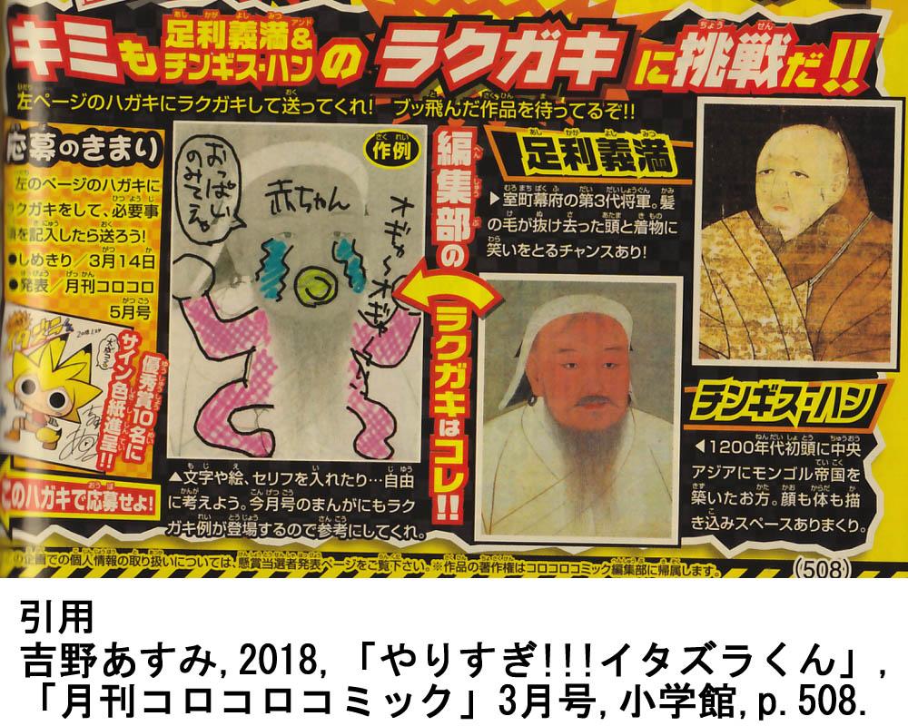 http://livedoor.blogimg.jp/morinhoor/imgs/5/3/53ad1d34.jpg