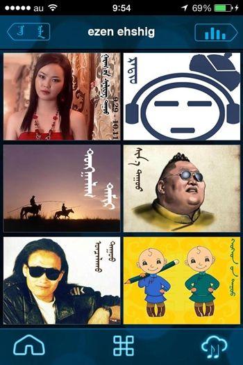 mongol soft4