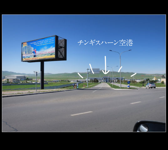 mongol-12-011