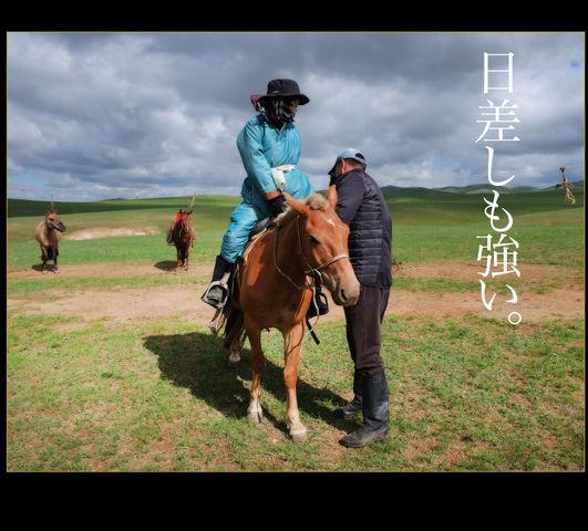 mongolia-08-007