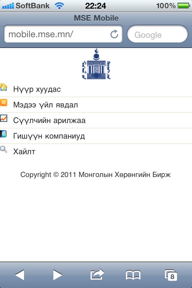 IMG_0256