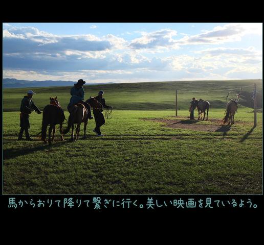 mongol_05_0014