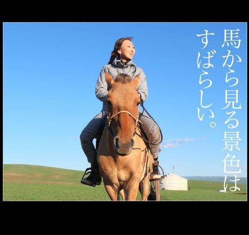 mongol_05_0005
