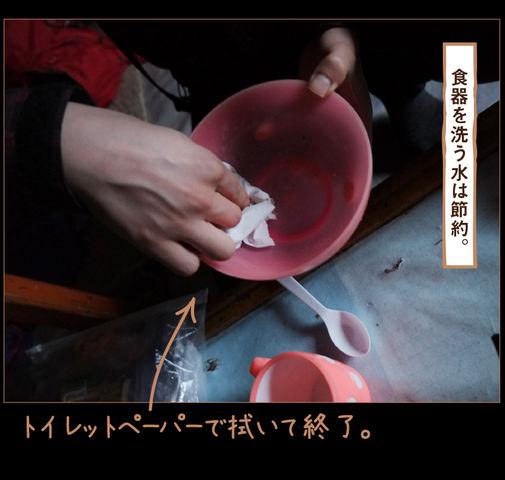 rie_mgl_04_0049