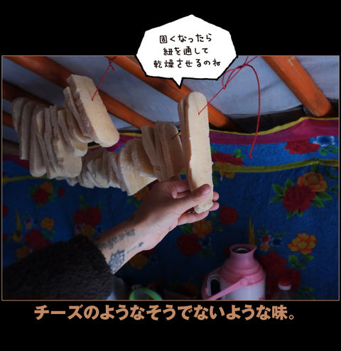 rie_mgl_04_0048