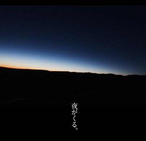 mongol_05_0031