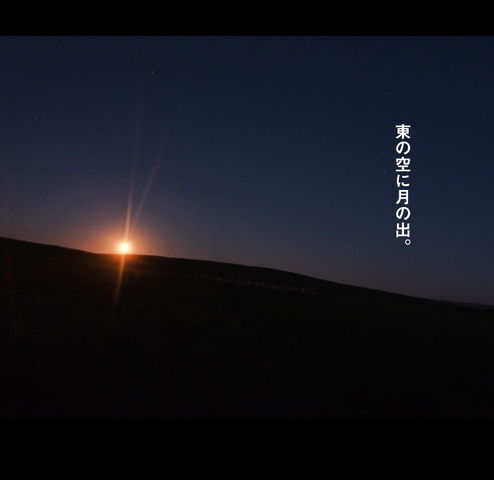 mongol_05_0032