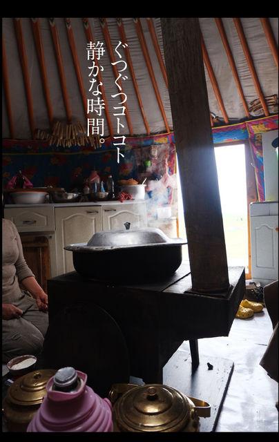 mongol_14_0025