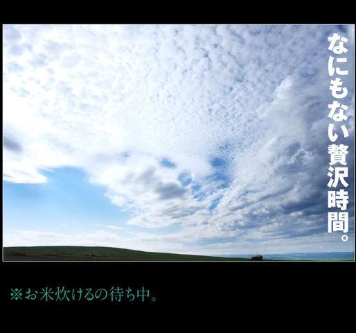 mongolia_074