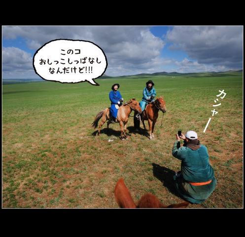 mongolia-08-012