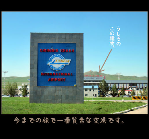 mongol-12-012