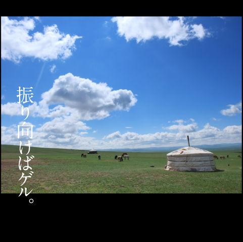 mongolia-08-022