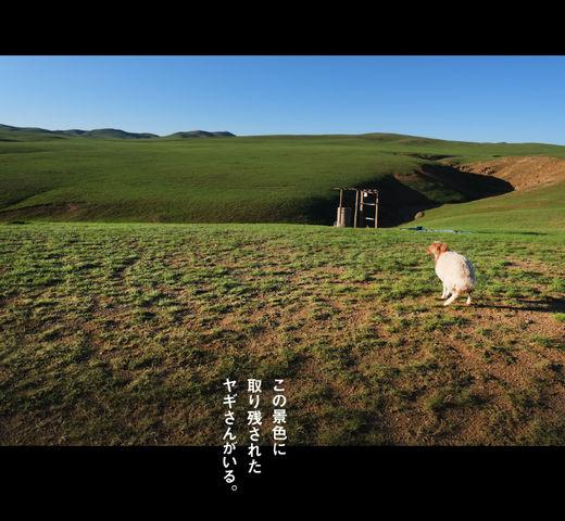 mongol_05_0016
