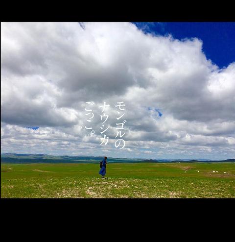mongolia-08-049