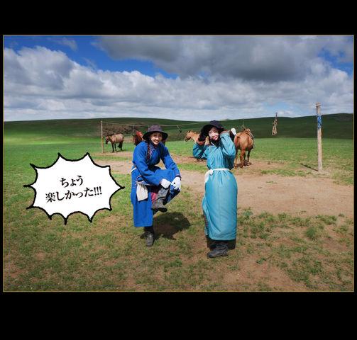 mongolia-08-015