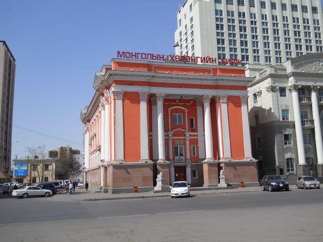 モンゴル 株式 市場