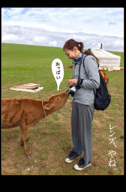 mongol_05_0045