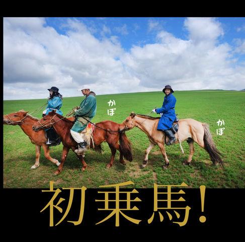 mongolia-08-009
