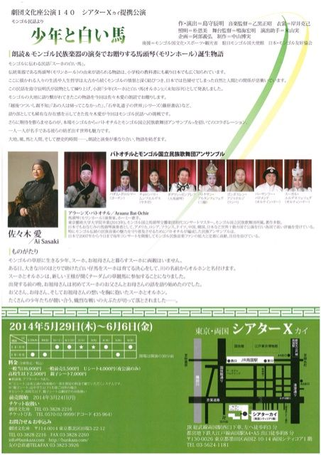 2014-04-30-18-11-05