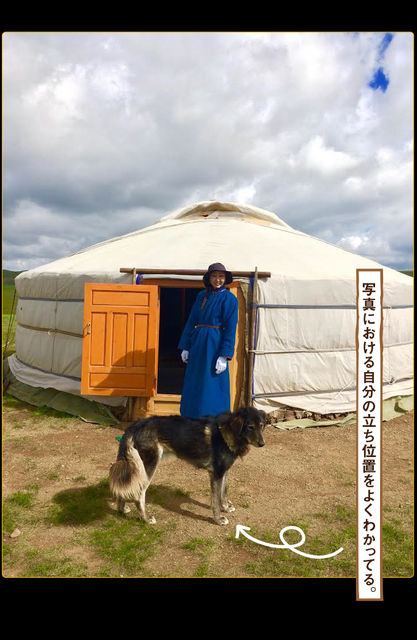 mongol_06_0053