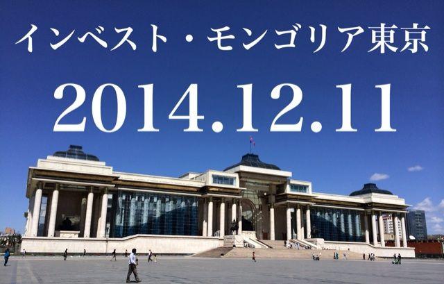 2014-11-13-19-46-17