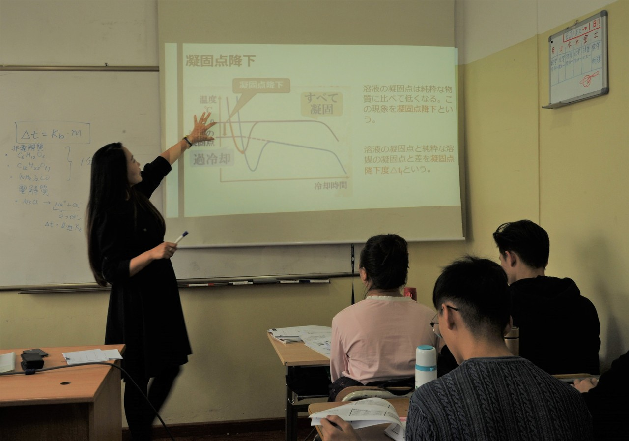 日本語で化学