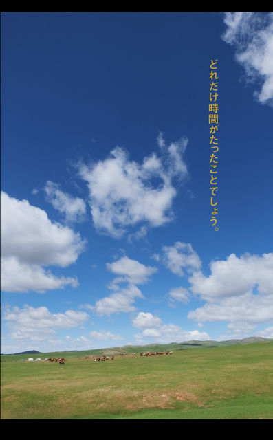 mongolia-08-033