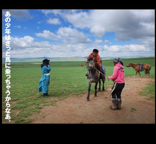 mongolia-08-006