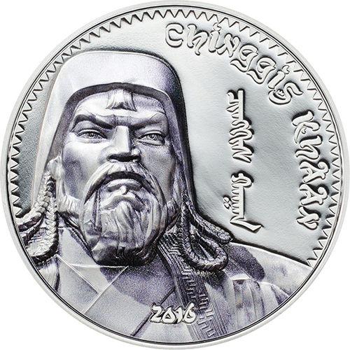 モンゴル金貨2016(銀)