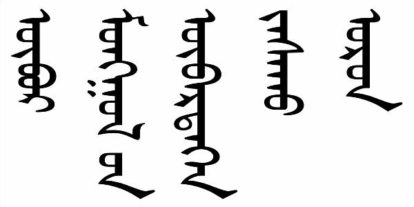内モンゴル自治区