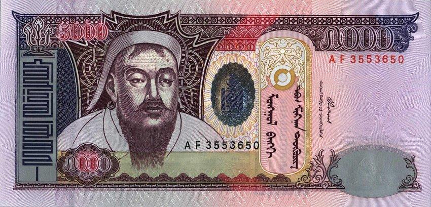 mongolia5000