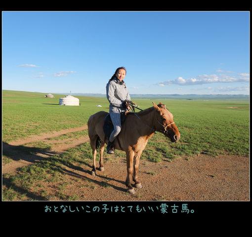 mongol_05_0006