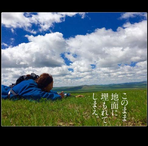 mongolia-08-047