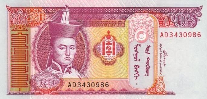 mongol20