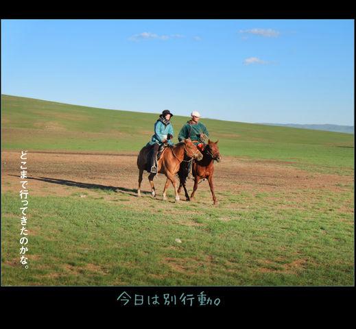 mongol_05_0010