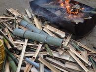 余った竹は焚物