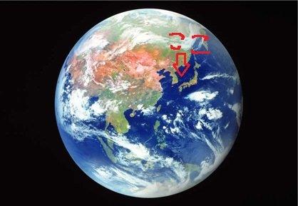 地球 - コピー