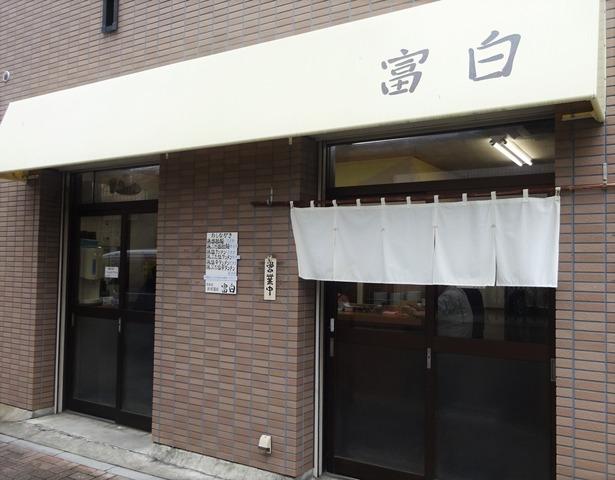 DSC07625