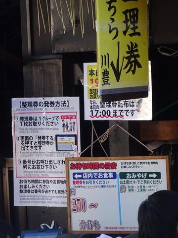 IMG_6136 (1)