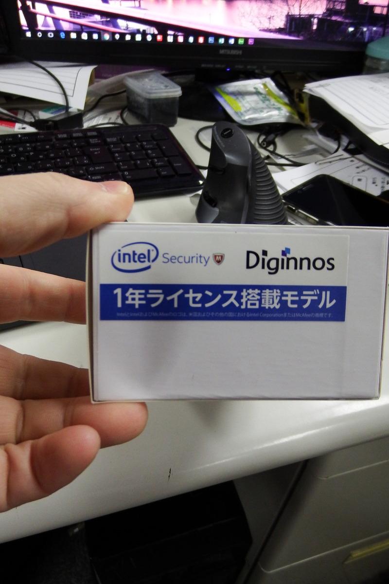 DSCF9022
