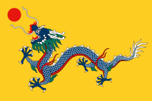 220px-Flag_of_the_Qing_Dynasty_(1889-1912).svg