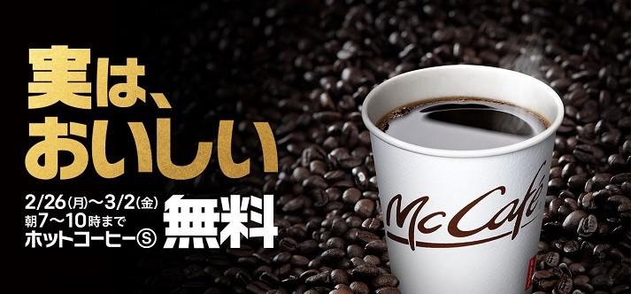 coffee_main02