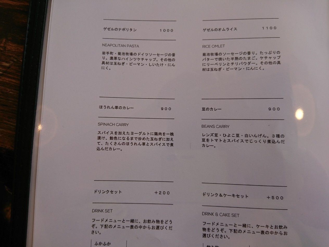 ネル7 (1)