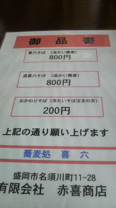 2011051412450000