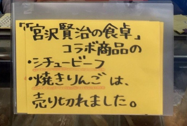 福田宮澤5 - コピー