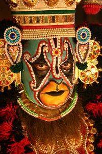 hanumantha